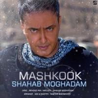 Shahab-Moghadam-Mashkook