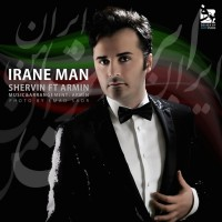 Shervin-Irane-Man-(Ft-Armin)