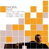 Shora-Karimi-Boghz
