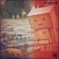 Tasbeat-Donyaye-Ma