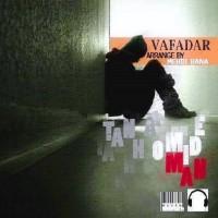 Vafadar-Tanha-Omid-Man