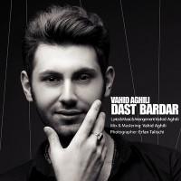 Vahid-Aghili-Dast-Bardar