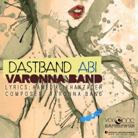 Varonna-Band-Dastband-Abi