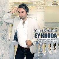 Yaser-Reshadi-Ey-Khoda
