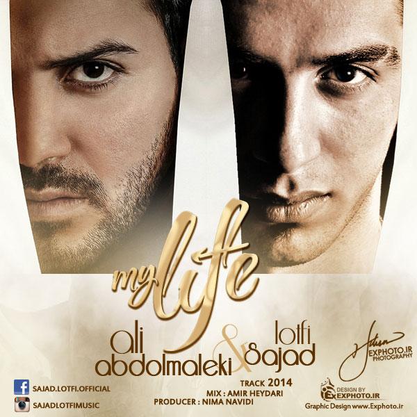 Ali Abdolmaleki & Sajad Lotfi - Zendegim