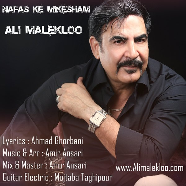 Ali Malekloo - Nafas Ke Mikesham