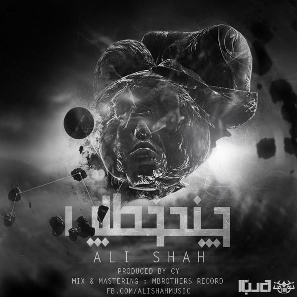 Ali Shah - Chand Khat Rap