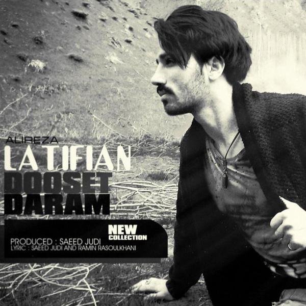 Alireza Latifian - Dasteto Khounde Boudam