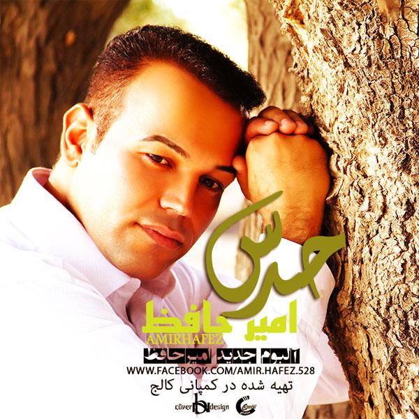Amir Hafez - Sahme Man