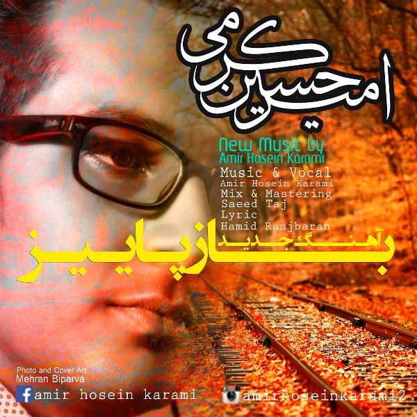 Amir Hosein Karami - Baz Paeiz