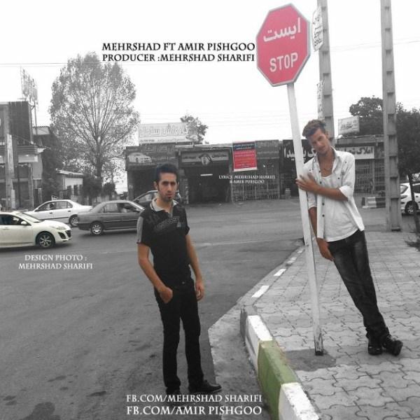 Amir Pishgoo - Stop (Ft. Mehrshad Sharifi)
