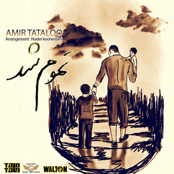Amir Tataloo - Tamoom Shod