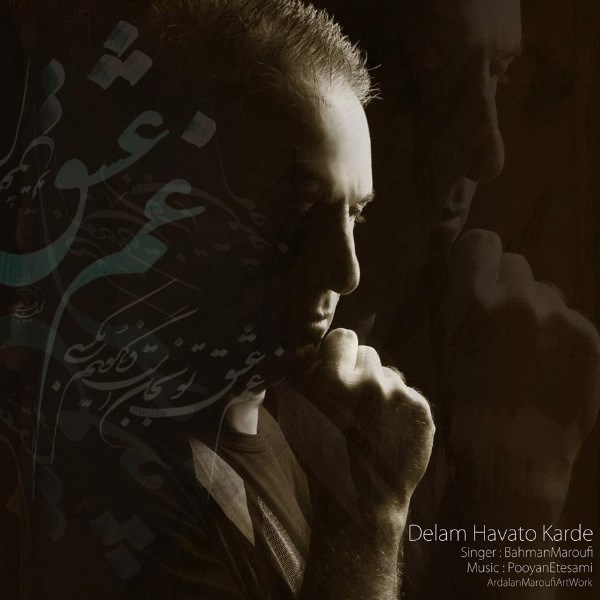 Bahman Maroufi - Delam Havato Karde