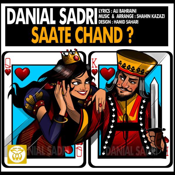 Danial Sadri - Saate Chand