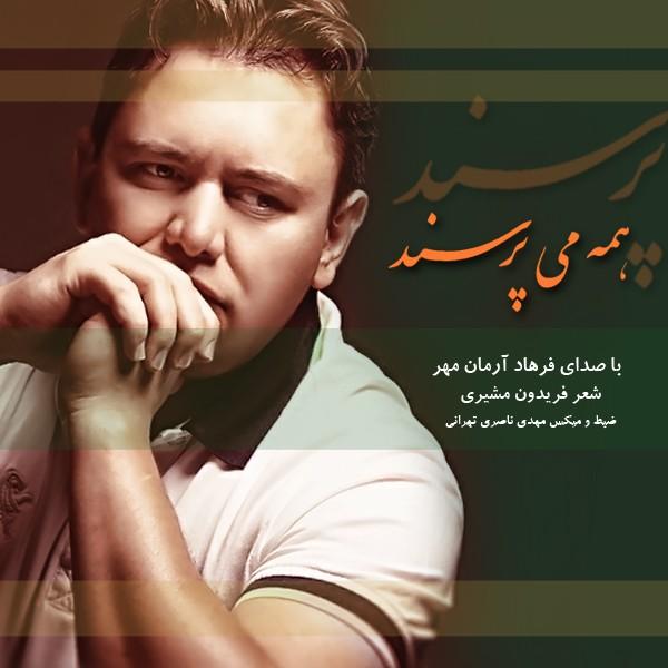 Farhad Armanmehr - Hame Miporsand