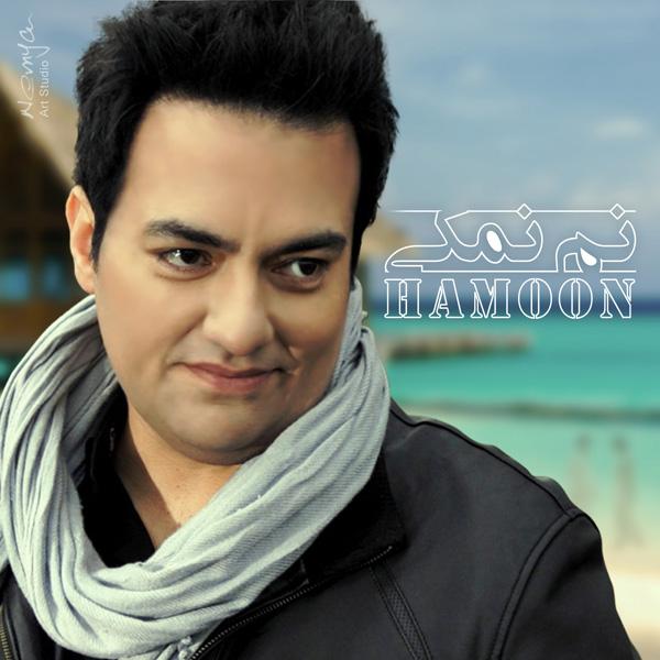 Hamoon - Bi Man Naro