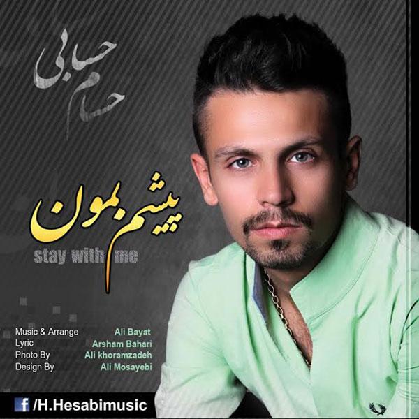 Hesam Hesabi - Pisham Bemun
