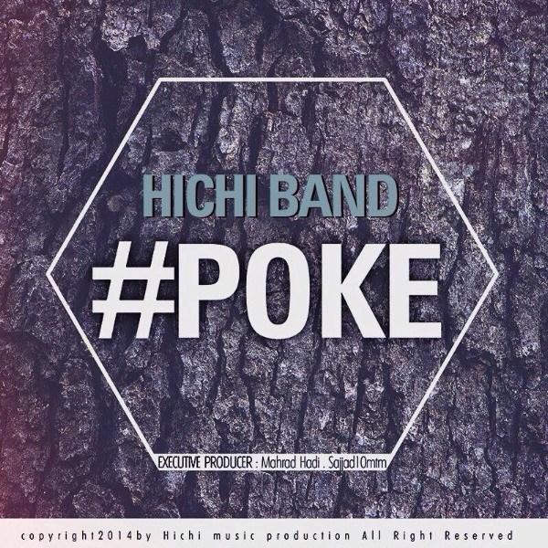Hichi Band - Man Hamooniam