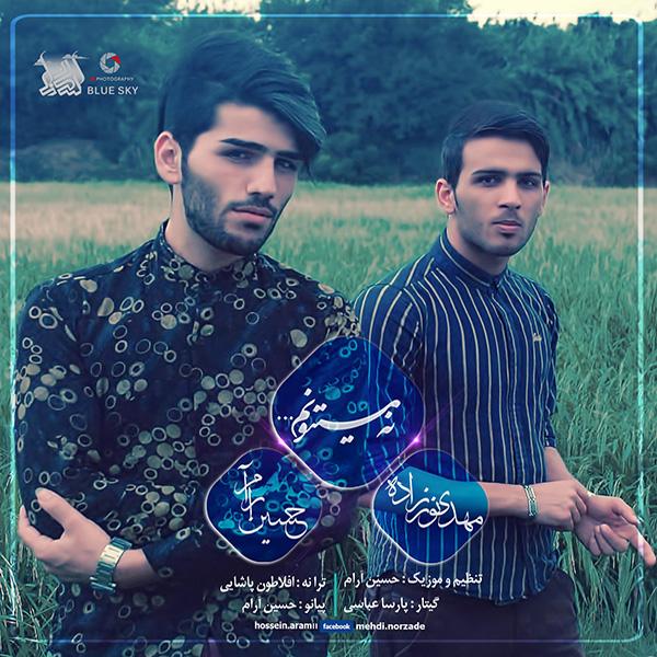 Hossein Aram & Mehdi Norzade - Na Mitonam