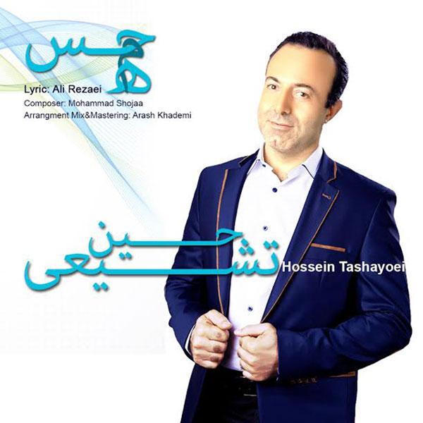 Hossein Tashayoei - Ham Hess