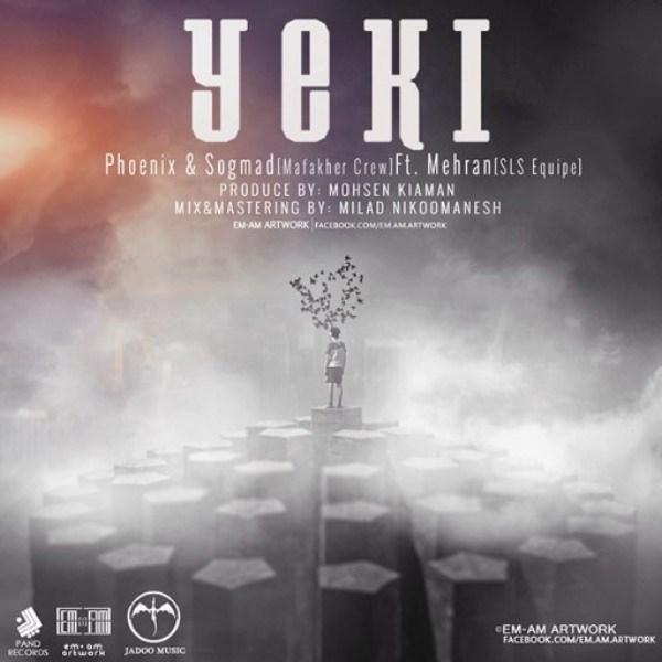 Jadoo Music - Yeki (Ft. Mafakher & SLS)