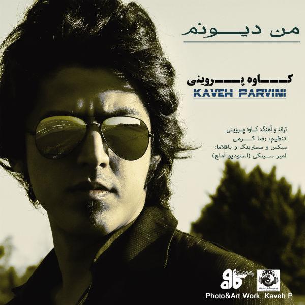 Kaveh Parvini - Man Divoonam