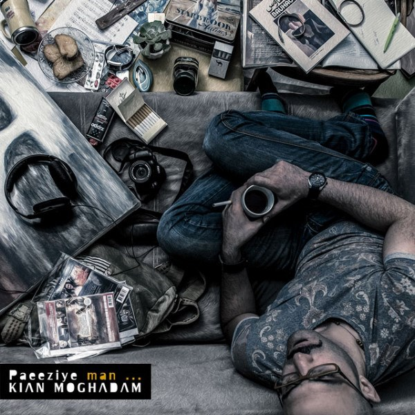 Kian Moghadam - Paeeiziye Man (Mega Mix)