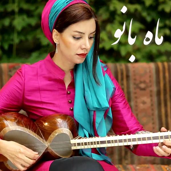 Better Now Download Mp3 Naji: 'Ma Ra Bas' MP3