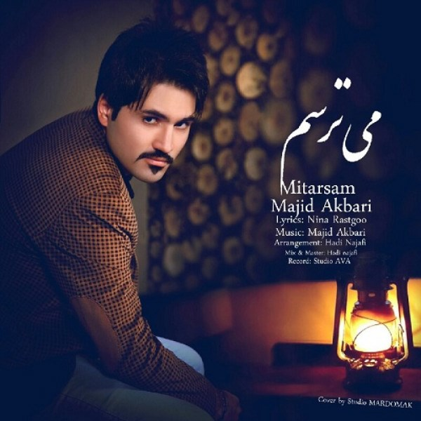 Majid Akbari - Mitarsam