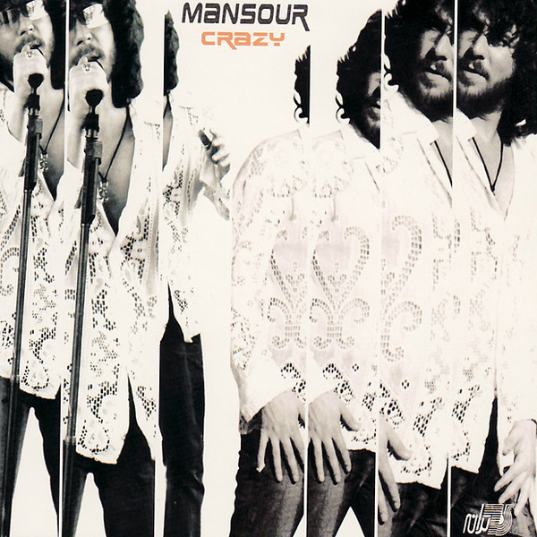 Mansour - Delam Faghat Toro Mikhaad