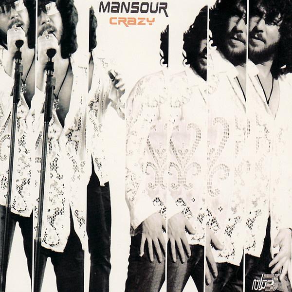 Mansour - Divooneh