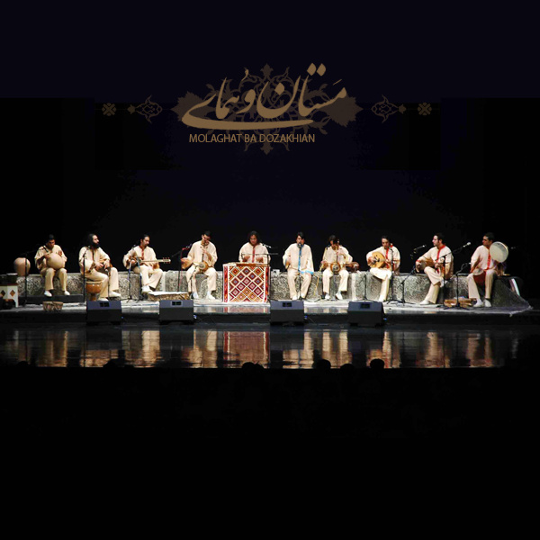 Mastan and Homay - Man Az Jahani Degaram