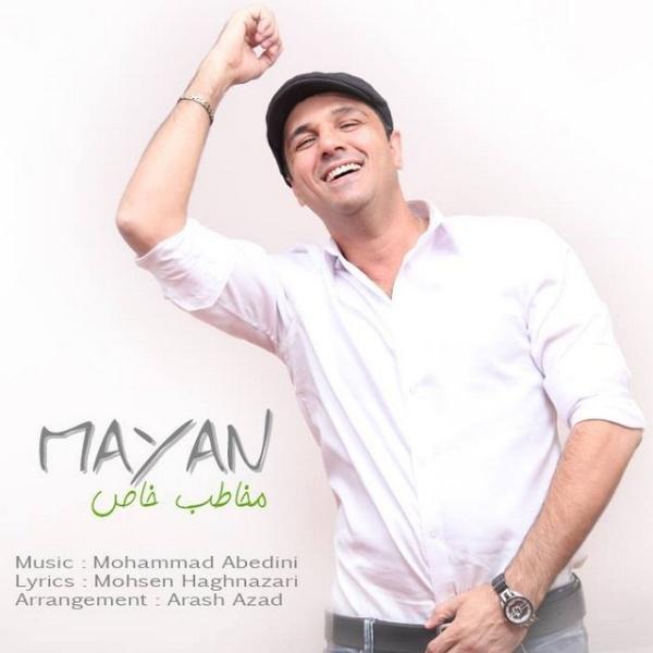 Mayan - Mokhatab Khas