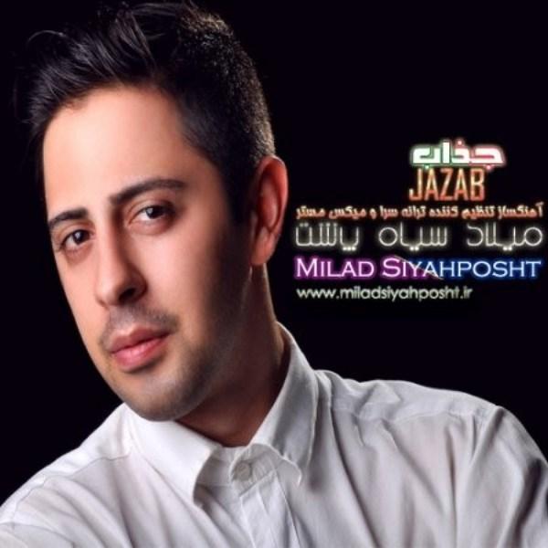 Milad Siyahposht - Jazzab