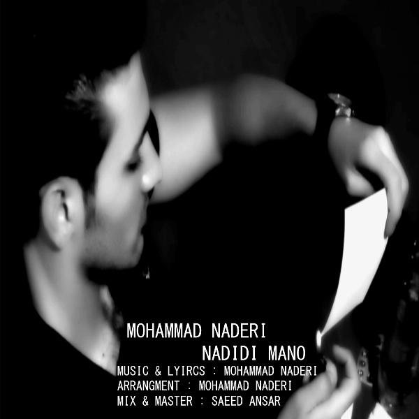 Mohammad Naderi - Nadidi Mano