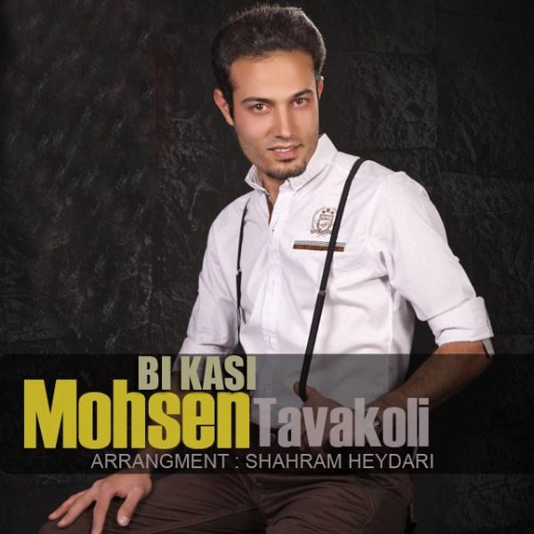 Mohsen Tavakoli - Bi Kasi