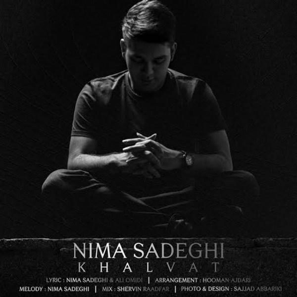 Nima Sadeghi - Khalvat