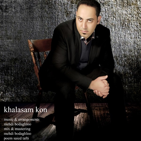 Omid Jahed - Khalasam Kon