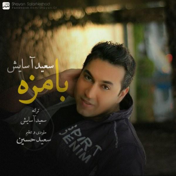 Saeed Asayesh - Ba Maze