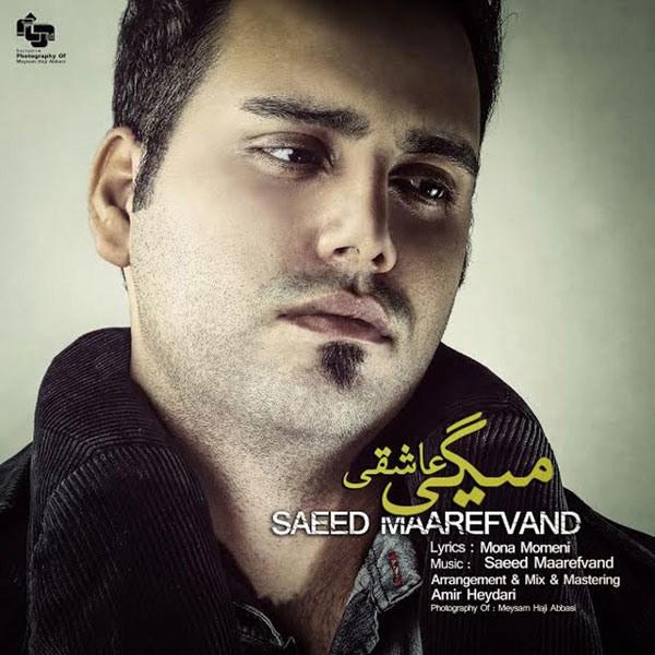 Saeed Maarefvand - Migi Asheghi