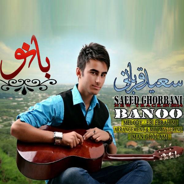 Saeid Ghorbani - Banoo