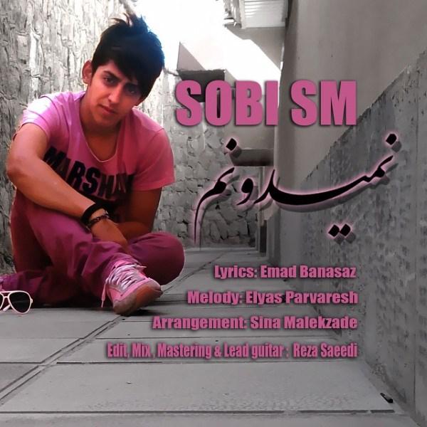 Sobi SM - Nemidoonam