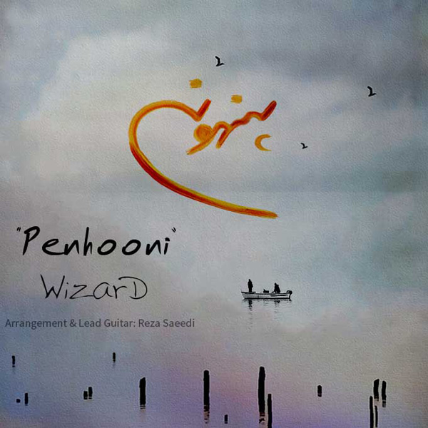 Wizard - Penhooni