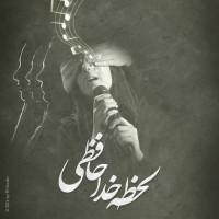 4-Iranian-Woman-Lahzeye-Khodafezi
