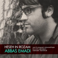 Abbas-Emadi-Hesse-In-Roozam
