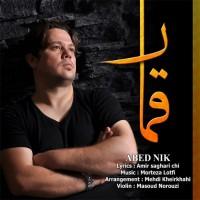Abed-Nik-Ghomar