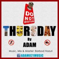 Adam-5-Shanbe
