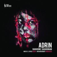 Adrin-Daghoone-Daghoonam