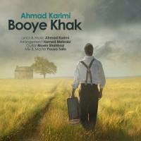 Ahmad-Karimi-Booye-Khak