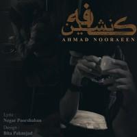 Ahmad-Nooraeen-Cafe-Neshin